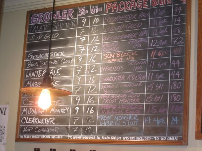 beerboardweb