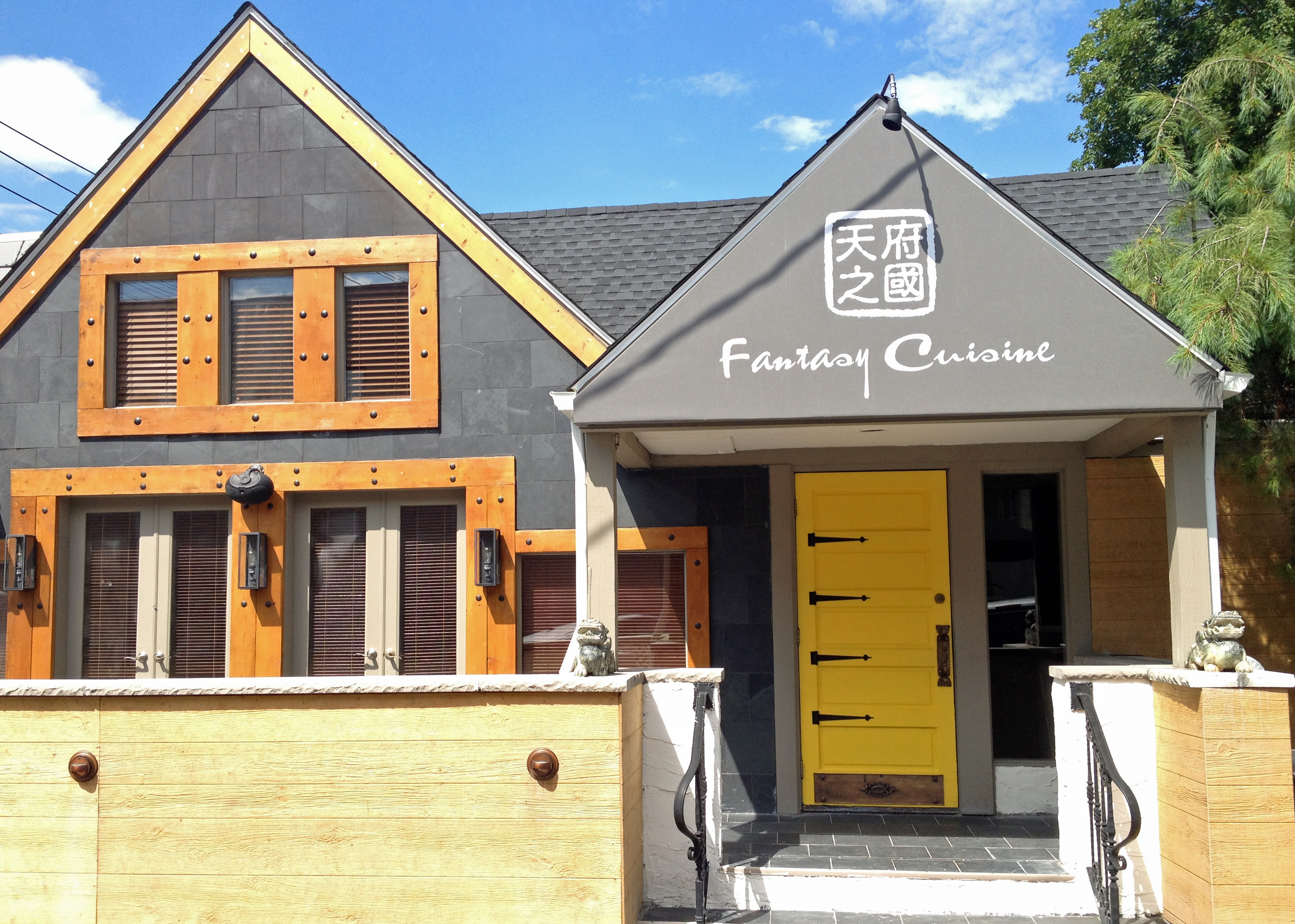 Fantasy Cuisine, serving classic Chinese dishes, opens today on Central Avenue in Hartsdale.